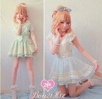 Princess Sweet Lolita Skirt BOBON21 Exclusive Original Design Star Light Glass Yarn Cowboy Shoulder Straps B1017