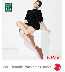 776a6a90c YONGCHUN sock Tube stockings female brand wire half socks spring ...