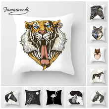 Fuwatacchi Animal Cushion Cover Wolf Horse Squirrel Zebra Tiger Pillow Decorative Home Sofa Car Geometry White Pillowcases