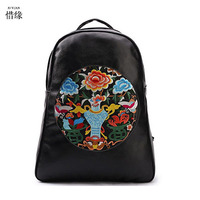 Горячие Для женщин ручной работы из коровьей кожи с цветочной вышивкой сумка национальный тренд Вышивка этнический рюкзак Дорожные сумки ш