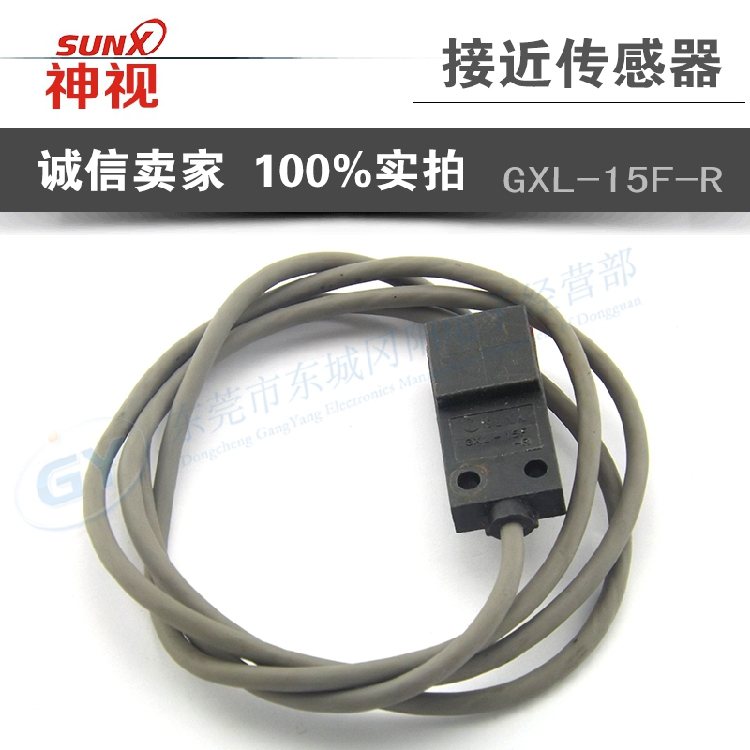 / * * authentic original Japan - inductive proximity switch GXL - 15 - R f/ * * authentic original Japan - inductive proximity switch GXL - 15 - R f