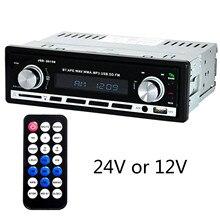 Auto radio 12 V/24 V Bluetooth Autoradio Car Stereo Radio FM Aux del Ricevitore di Ingresso SD USB In- dash 1 din Car MP3 Multimedia Player