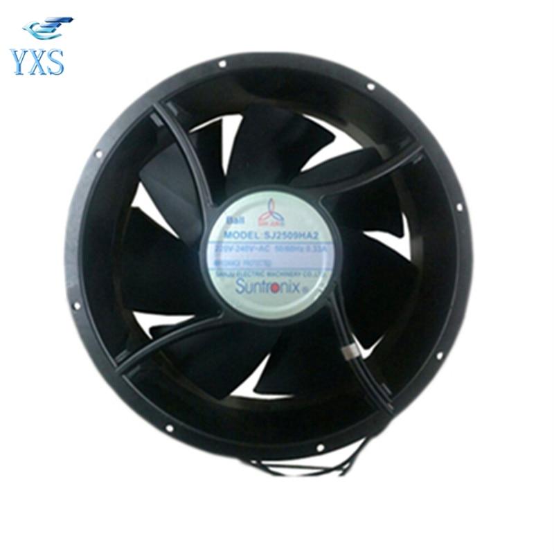 SJ2509HA2 AC 220V-240V 0.33A 50/60HZ 77W/92W 2700RPM 2 Wires All Metal High Temperature Axial Cooling Fan