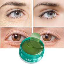 MICAOJI Maccha Deep hydration Eye Mask Anti-Puffines Aging Hyaluronic Acid Remove dark circles Soothing eye bags 60PC