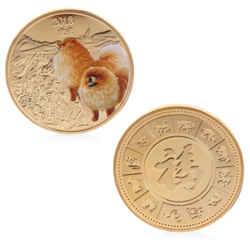 2018 Dog New Year Wu Xu Commemorative Coin New Year's Gift Souvenir Decoration Golden Silver Puppy