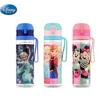girls princess Frozen Elsa anna  water bottle disney boys Mickey Mouse