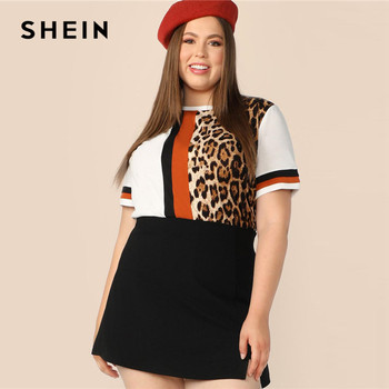 SHEIN Plus Size Cut And Sew Striped Leopard Top Women 2019 Summer Colorblock Casual Round Neck Tee Highstreet Weekend T-shirt