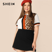 SHEIN Plus Size Cut And Sew Striped Leopard Top Women 2019 Summer Colorblock Casual Round Neck Tee Highstreet Weekend T-shirt cut and sew striped knot sweatshirt