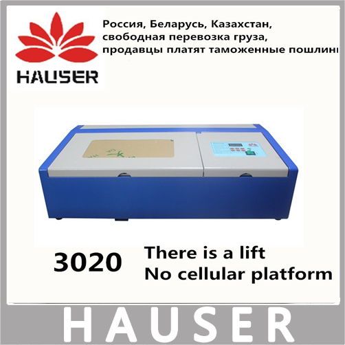 Free shipping HCZ 40w co2 laser 3020 with lift platform laser engraving cutter machine mini marking machine cnc router diy laser laser head raf3023 raf3024 3022 3020