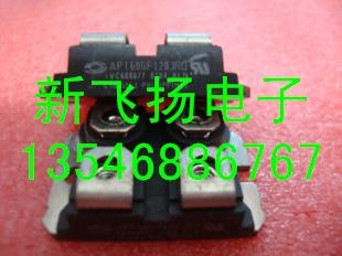 new in stock APT60GF120JRD