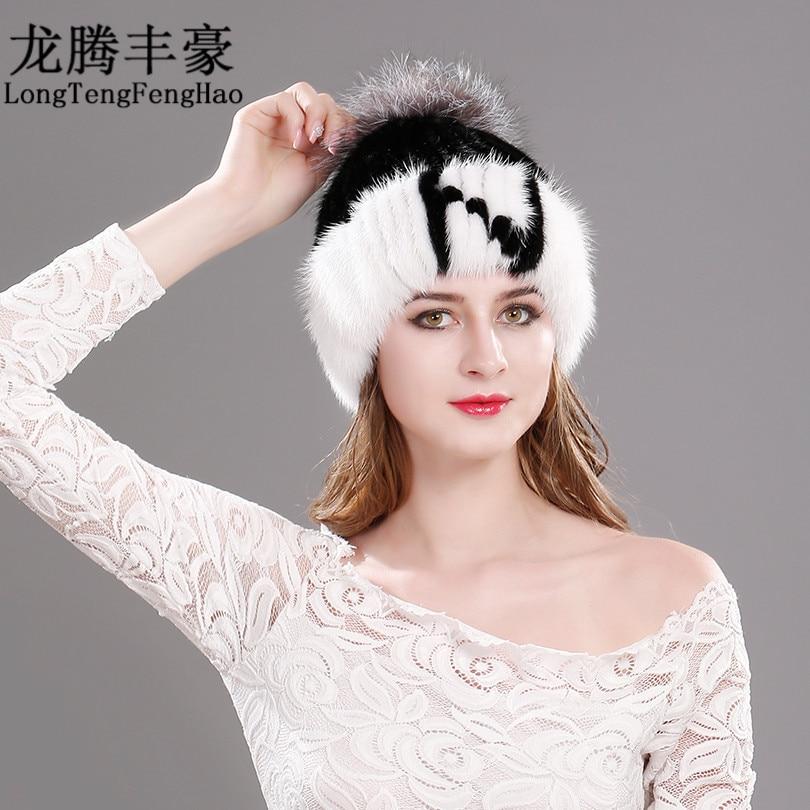 Mink Fur Hat Winter beanie Women cap Fox Fur PomPom 24 Letter Casual ladies cap Warm Fur hats split color Soft warm hat female