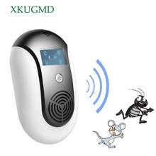 Ultrasonic Mosquito Repellent Electronic Rodent Device Household Mousetrap Electric Cat Repeller Artifact Insect