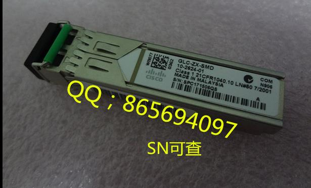 Free shipping! In stock 100%New and original  C.IS.CO 3 years warranty   GLC-ZX-SMD  SFP 1550NM 80KM new and original hin232cp goods in stock