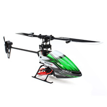 Hisky HCP100S 6CH 2.4Ghz Dual Brushless RC Helicopter With New X-6S Mode 2 RTF for Adult Kids Funny Toy Gift Quadcopter RC Drone