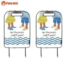2 x утолщенные Экологические ПВХ защита на заднее сиденье водонепроницаемый чехол для сидения автомобиля ногой коврик для детей Летний морской стиль путешествия
