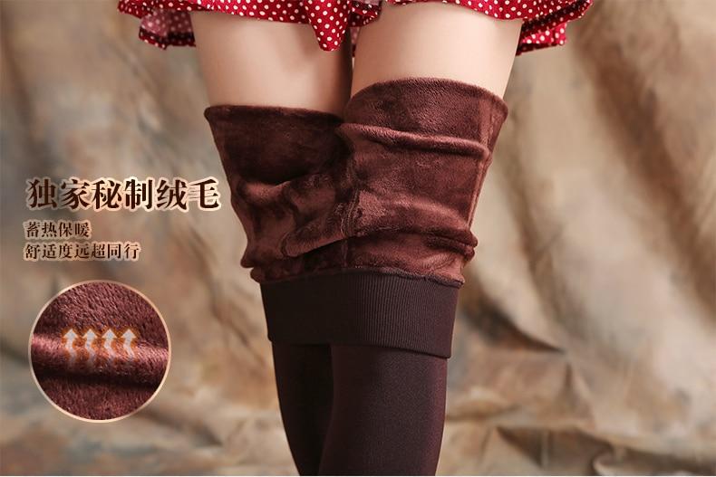 Bohocotol elastic plus velvet women's autumn and winter high waist skin color incarcerators legging trousers thickening step one 9