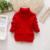 Meninos Das Meninas do bebê Crianças Sweater Outono Inverno Dos Desenhos Animados Pequena Camisola de Algodão de Malha Pullover Quente Camisola de Gola Alta 7 cores