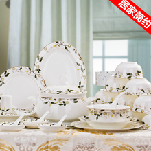 [Champs Elysees] Jingdezhen ceramic dishes in Phnom Penh, European bone china tableware set