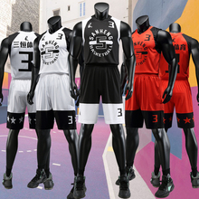 SANHENG Mens Basketball Jersey Shorts Competition Uniforms Suits With Pocket Quick-Dry Custom Jerseys S118188