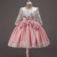 Pretty Girls Pink Party Dress