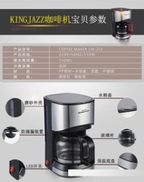 KG01 15,free shipping,American Portable Automatic ,stainless steel moka electric coffee machine drip coffee maker,milk steaming