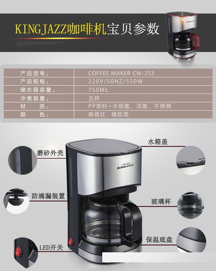 KG01-15, livraison gratuite, américain Portable automatique, acier inoxydable moka machine à café électrique goutte à goutte cafetière, lait à la vapeur