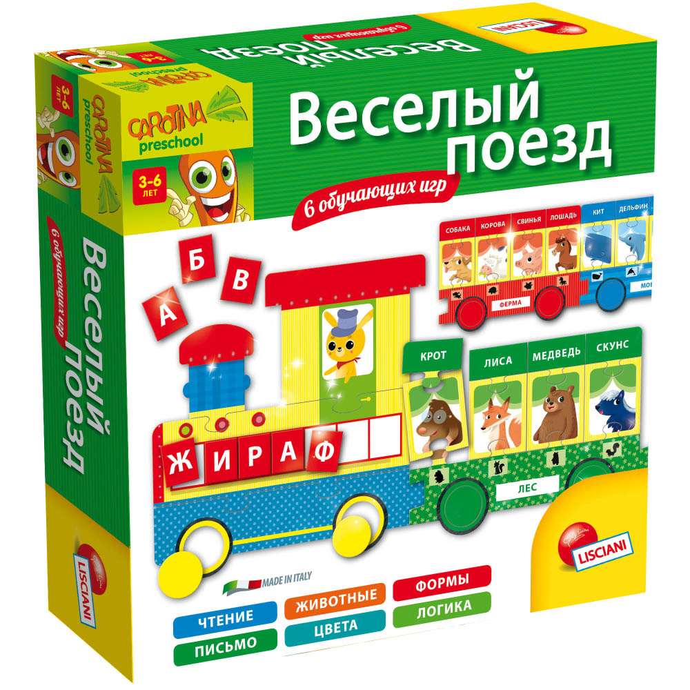 Card Books LISCIANI R53117 Educational Games Cards for children Gifts happy baby play for boys girls