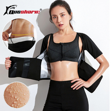 Women Fast Sweating Shapewear Weight Loss Shirt Fitness Slimming Corset Running Jacket Bur