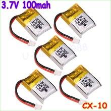 50pcs lot 3 7V 100mAh RC Lipo font b Battery b font RC Part For Cheerson