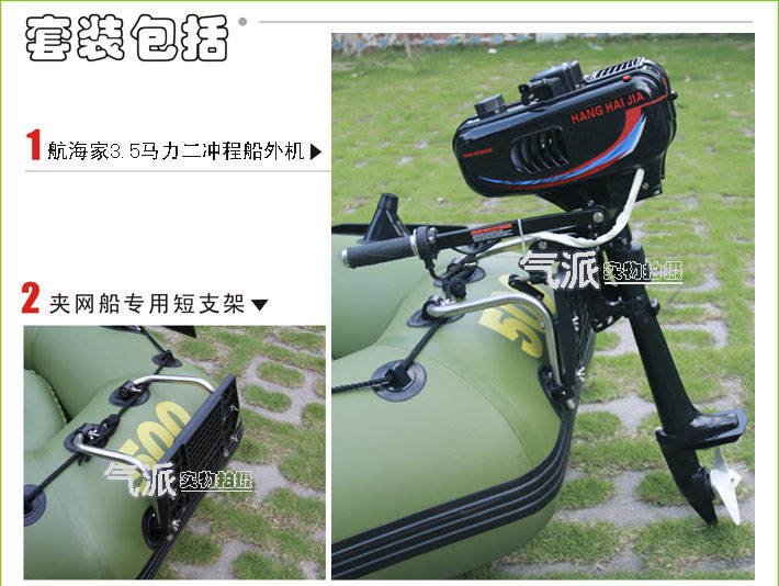 salvavidas hinchables autom/óvil Minicompresor para lancha neum/ática con toma de 220/V y 12/V
