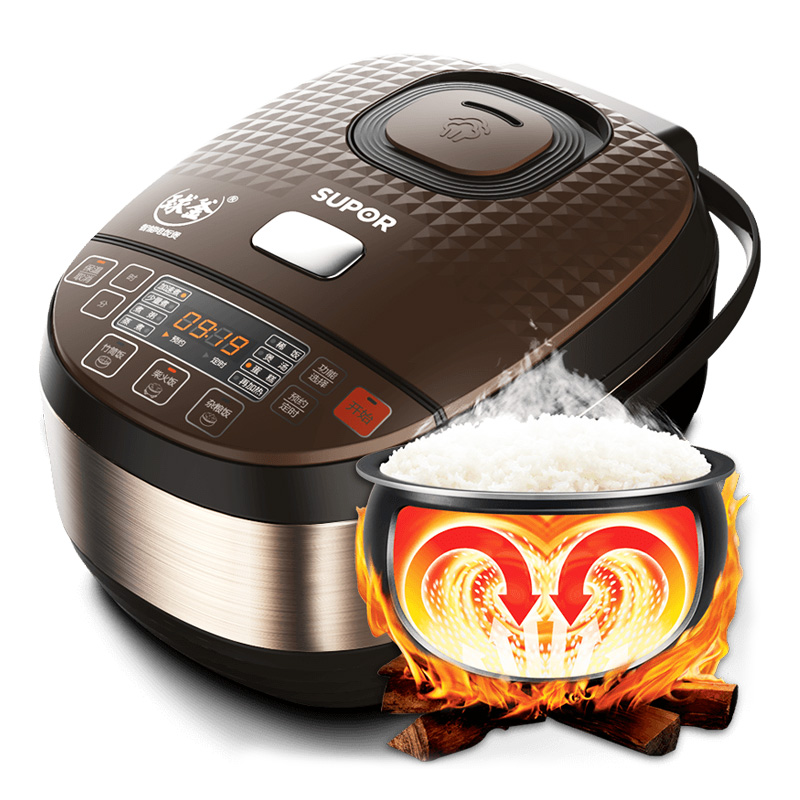 Xiaomi nouvelle technologie cuiseur à riz électrique maison intelligente réservation 4L entièrement automatique multifonction cuisson du riz 6 personnes