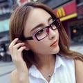 O Envio gratuito de 2016 Nova moda das Mulheres óculos armações de óculos Óculos de Miopia Quadro completo Óculos De Computador 21007