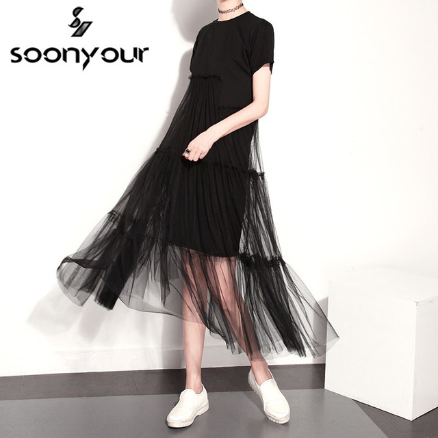 [soonyour] New Arrivals summer style Loose Fake two short-sleeved  straight dress  slim  Net Yarn Luscious 3361