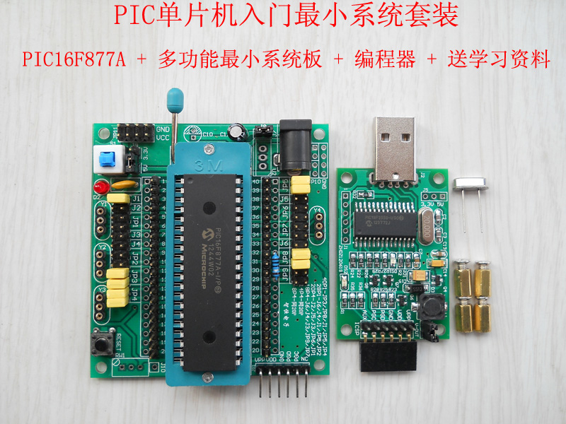 PIC MCU Development Board Learning Board Entry Kit PIC16F877A+ Small System Board + Programmer цена
