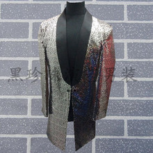 mens full sequins sewing silver grey red green color event stage performance dance singing tuxedo jacket