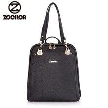 Fashion Women Backpack New Youth Leather Backpacks for Teenage Girls Female School Shoulder Bag Bagpack mochila sac a dos