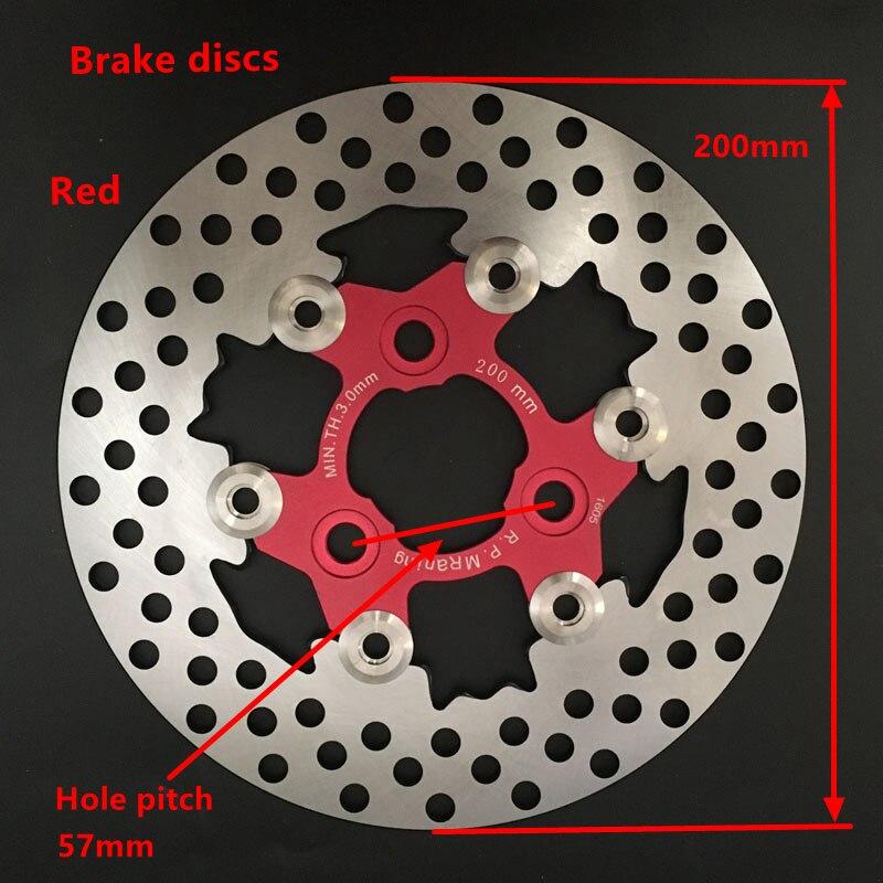 1 PCS Universal Aluminum alloy Floating disk motorcycle brake disc brake pads 200mm motorcycle rear disc brake Hole pitch 57mm disc brake squeal