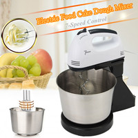 7 Speed Automatic Whisk Household Hand Food Mixer Electric Stand Mixers Handheld Flour Bread Egg Beater Blenders with Bowl
