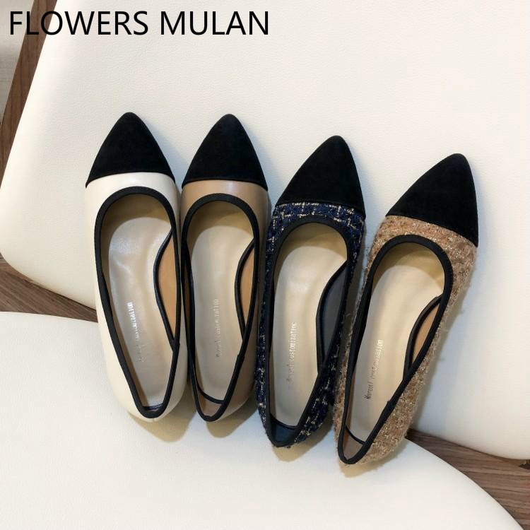 Brand Designer Ballerinas Mixed Color Patchwork Beige & Black Shoes Woman Slip on Chain Chunky Heel Girl Flats Zapatos De Mujer