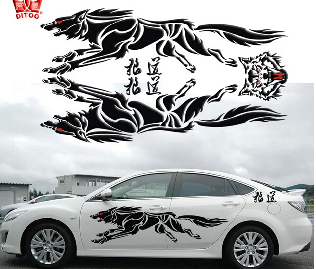 Car Decal Vinyl Graphics Side Decals Body Sticker Animal Running - Graphics for the side of a car