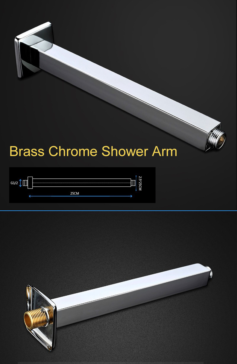 shower arm