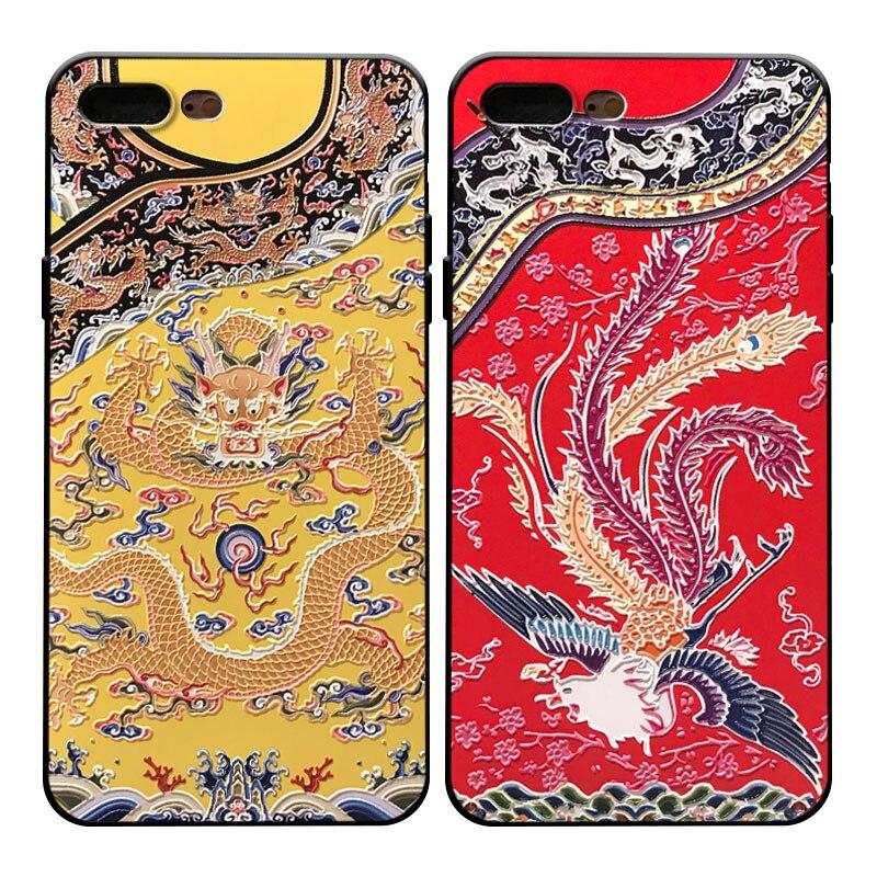 Story of Yanxi Palace Phoenix robe Dragon robe Emperor