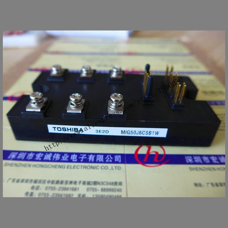 MIG50J6B1W  module Special supply Welcome to order !MIG50J6B1W  module Special supply Welcome to order !