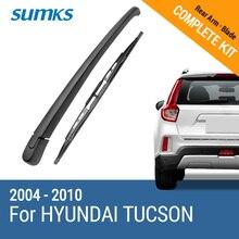 SUMKS Rear Wiper Arm & Blade for Hyundai Tucson 2004 2005 2006 2007 2008 2009 2010