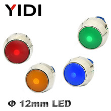 12mm Metal Push Button Switch Round Head Switch with 12V led illuminated on off momentary switch pushbutton стоимость