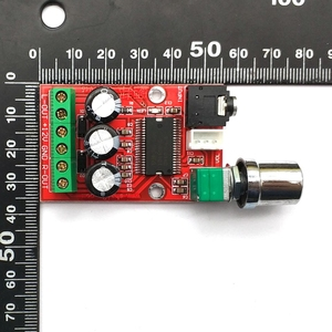 Image 3 - XH M145 original high resolution digital amplifier in class D audio amplifiers DC12V HD YDA138 E