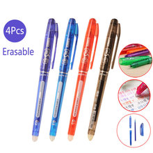0.5mm 4pcs/set Erasable Pen Or 10Pcs/Set Refill Gel Ink 8Color Available Office School Student Writing Tool