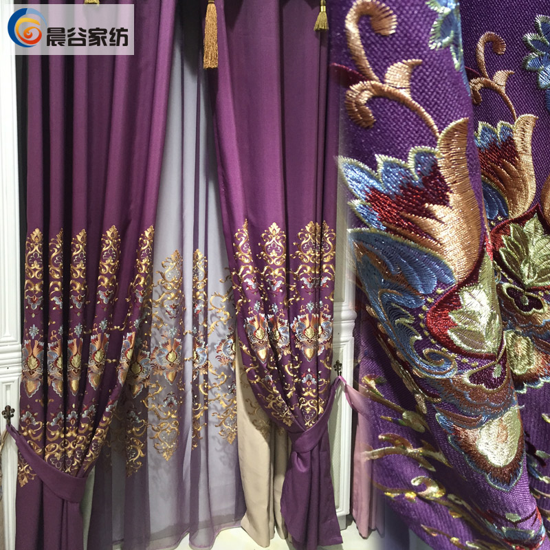 Purple Curtains For Bedroom Living Room Embroidery Purple Curtains For Living Room Blackout Curtains Bedroom