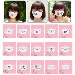 1 шт., 15 стилей, милая аниме, маска для смайликов на половину лица и зимняя хлопковая забавная Пылезащитная маска для