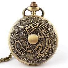 Antique Fiery Dragon Fire Bronce Vintage Retro reloj de bolsillo de cuarzo collar colgante de cadena hombres regalo P111